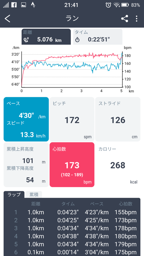Screenshot_20180926-214143