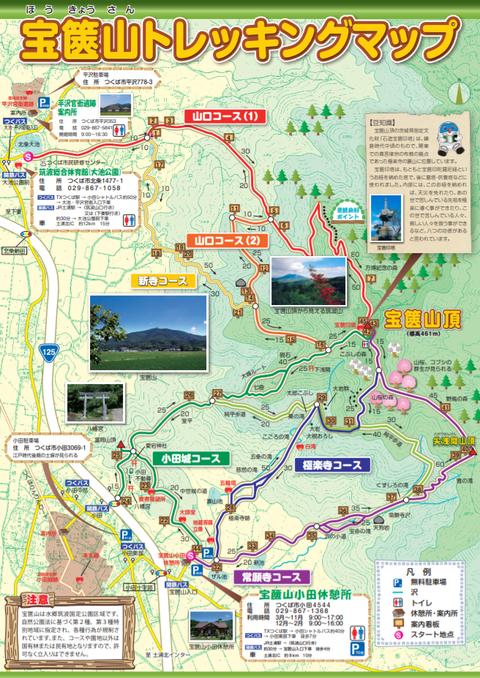 houkyousan-map