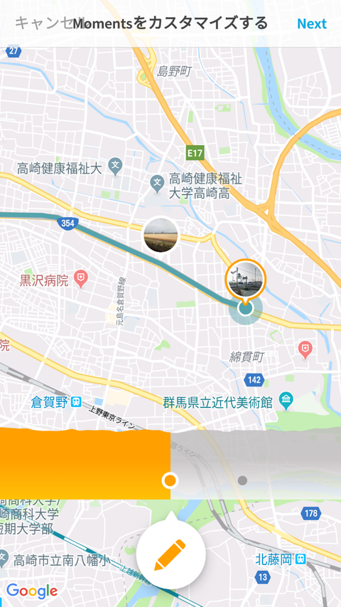 Screenshot_20190519-082516