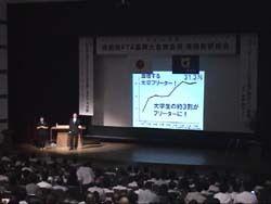 鳥居徹也ブログ 2009年度からの近況です。