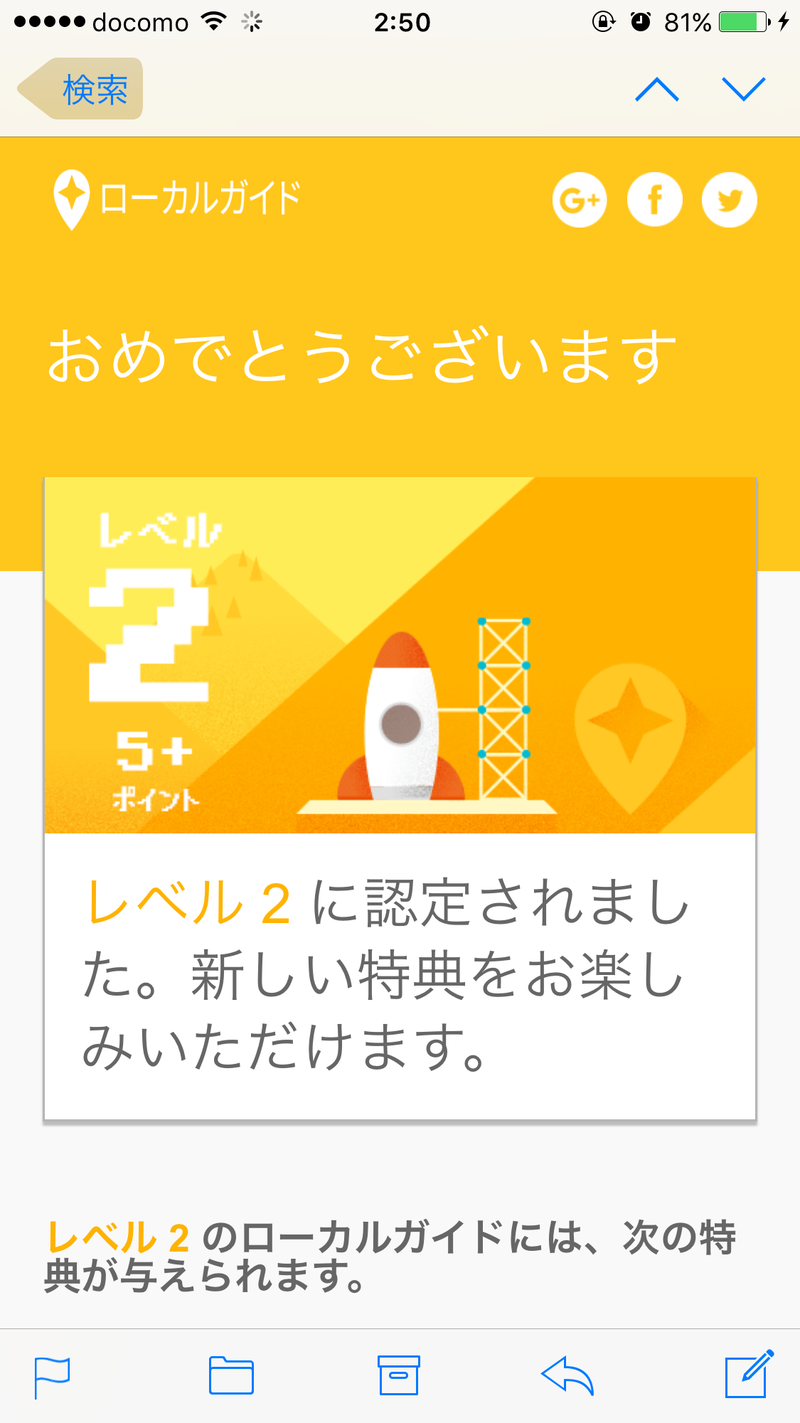 ファイル_002