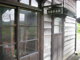 明日萌駅4