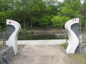 鶴沼公園3