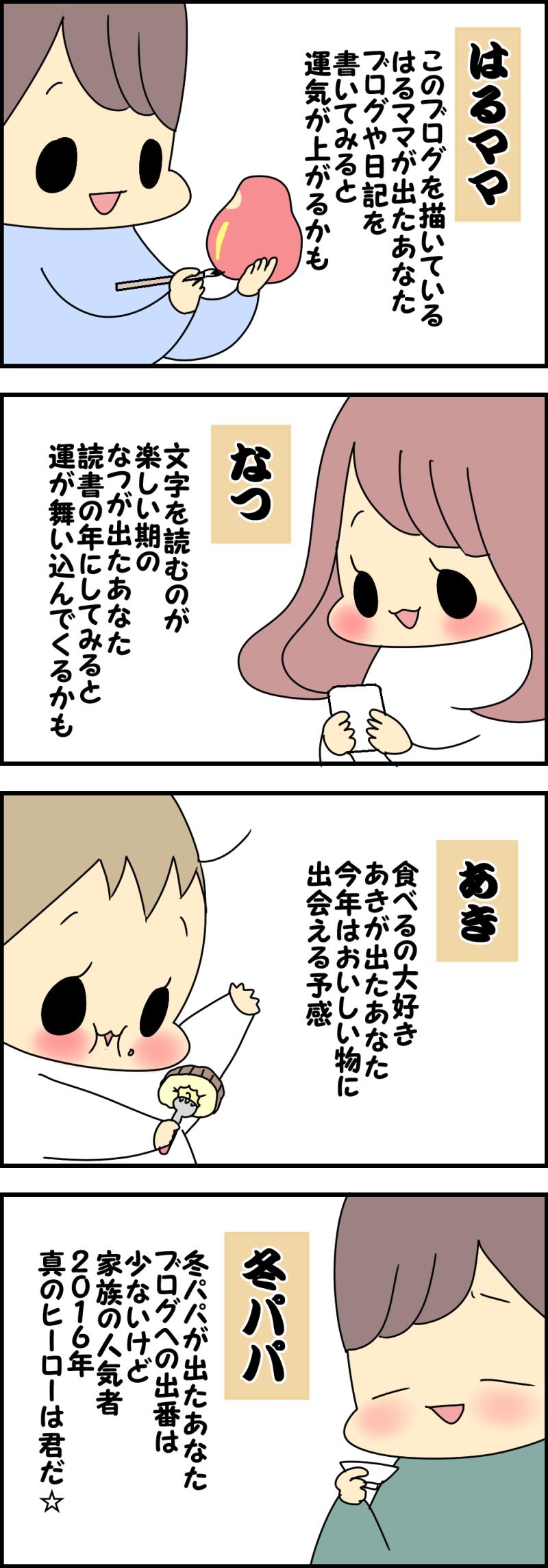 おみくじ4