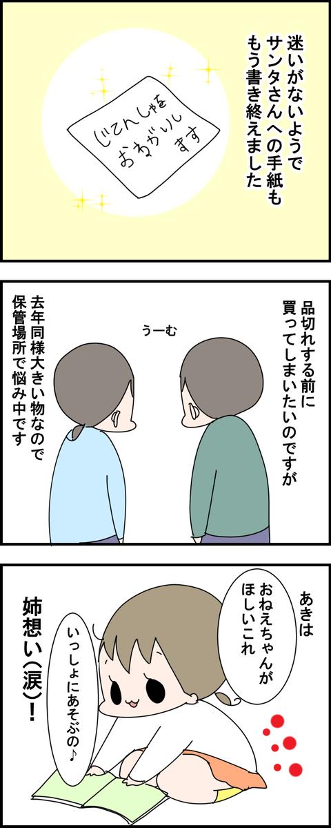 2-16-2