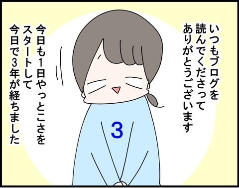 3-10-1