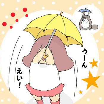 傘あるある