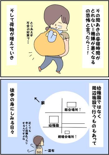 なつの幼稚園4