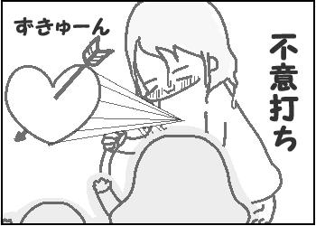 シンクロ4