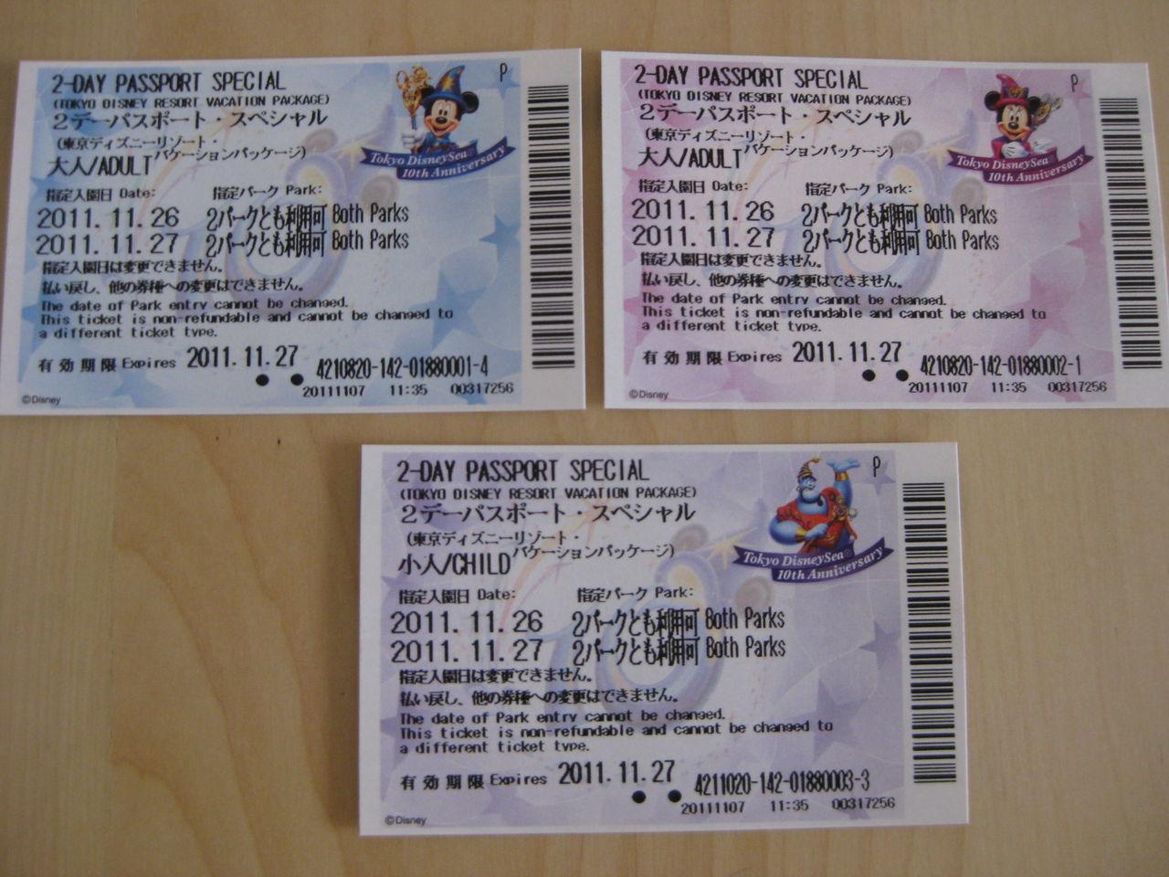 2011.11 ディズニー3日間 : travel life~とら家のたび暦~