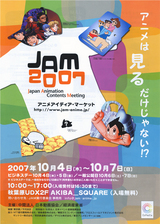 jam_poster