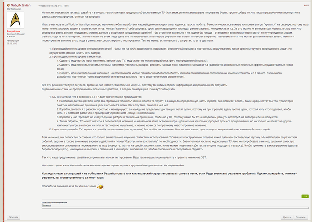 screencapture-forum-worldofwarships-ru-index-php-1429421566260a