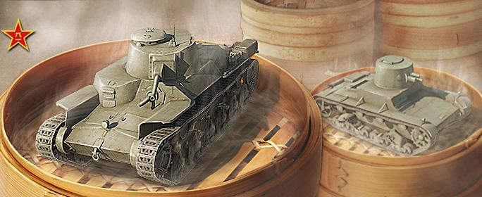 china_tech_tree_focus_684x280