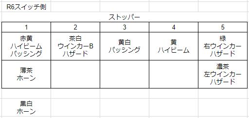 Screenshot - 2018_10_08 , 9_45_12