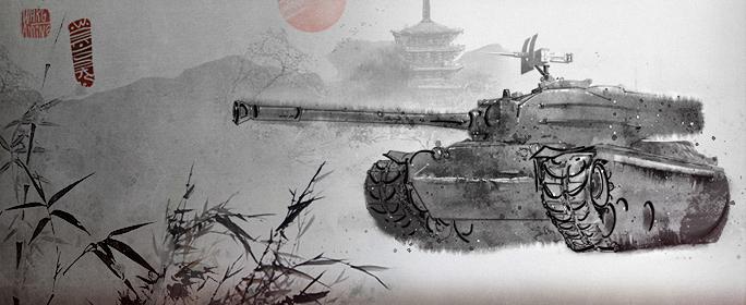 jp_war_684