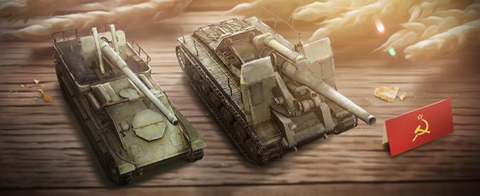 soviet_banner_684x280