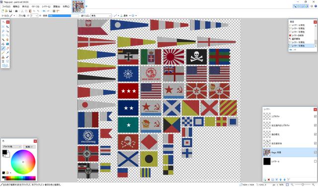 Screenshot - 2015_12_05 , 10_36_16