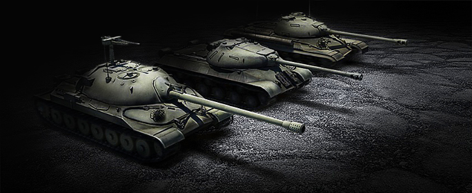 heavytanks-684x280