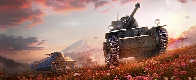 jp_tanks