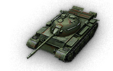 china-ch02_type62