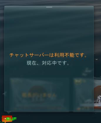 ScShot_NoName_2015-4-24_14-10-40_No-00