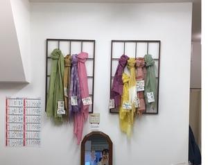 世界盆栽大会中は日本髪スペシャルDAY!てしごと屋盆栽村店