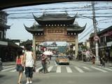 上海老街入り口