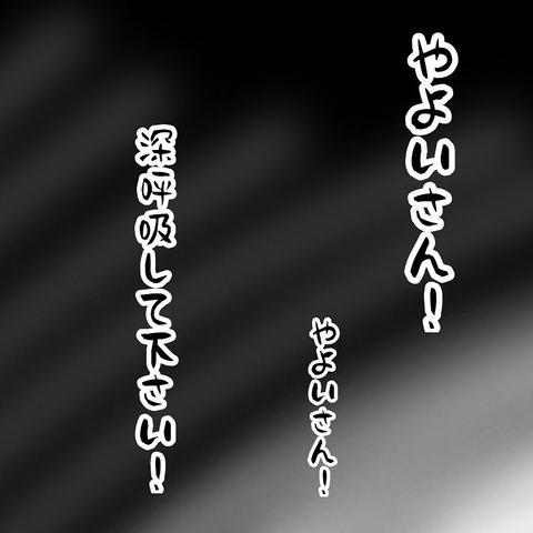 0A56D907-D090-4345-B81A-6B7D91AD4068