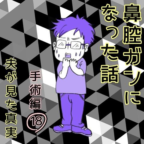 C7C7F98F-01B8-46F7-9C58-3EEEE1F22C39