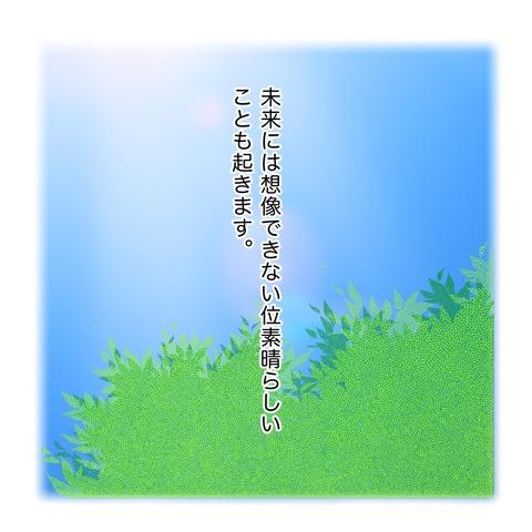 3D3C67D9-9AEB-406B-9A4C-6485462489A2