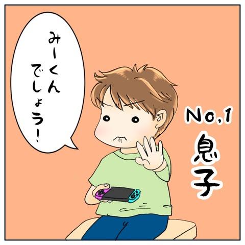 9D86C19B-4828-4FDC-8E96-A6710EE67EFC