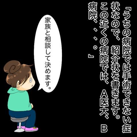 5C425AC4-0E82-4DF4-8D6D-16E7575D923B