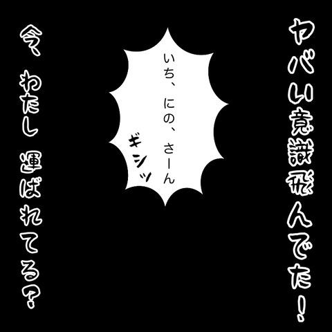 49CFA44C-E1C9-486E-8EDB-3DF85EC59F1A