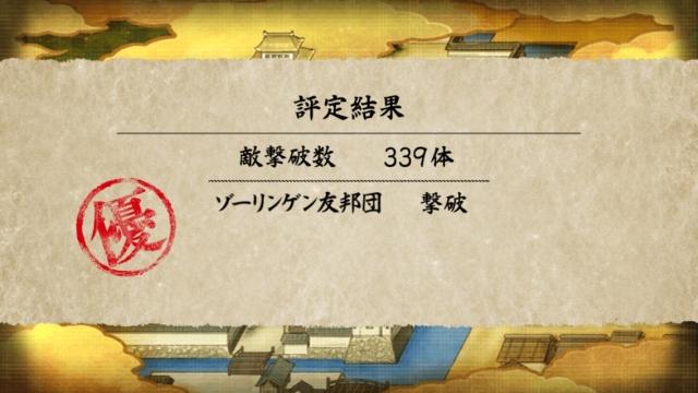 5ee4d2a8.jpg