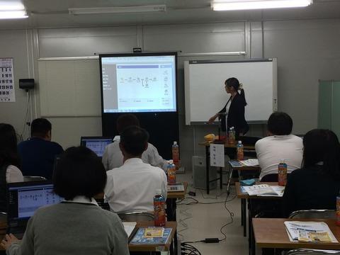 2015年陸前高田