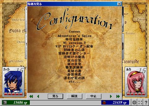 ScreenShot_20131214_005126494