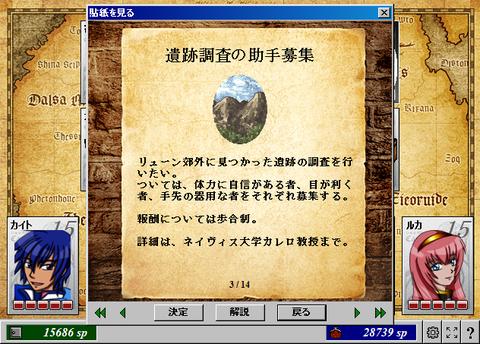 ScreenShot_20131108_173419560