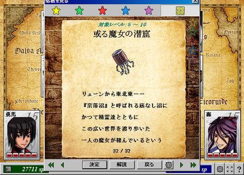 ScreenShot_20141227_121124393
