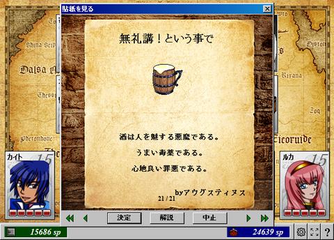 ScreenShot_20131230_001905774