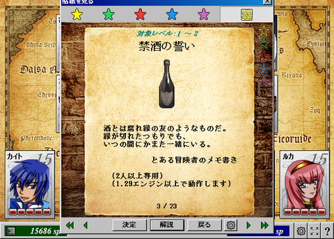 ScreenShot_20141216_000007614