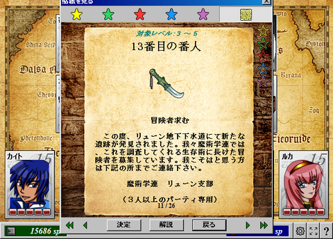 ScreenShot_20140411_002836069