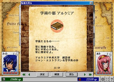 ScreenShot_20131126_003025559