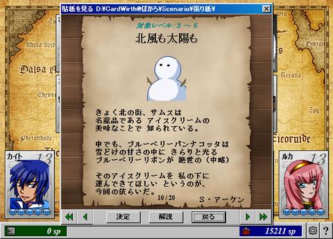 ScreenShot_20130227_163811991