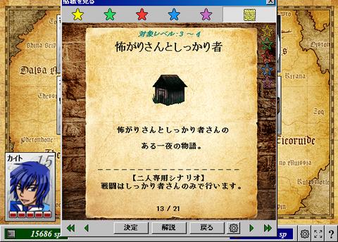 ScreenShot_20141020_001017360