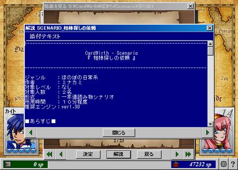 ScreenShot_20130405_001845305