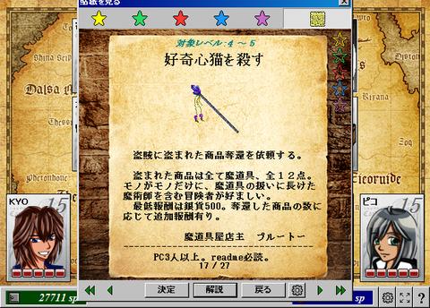 ScreenShot_20150929_162651707