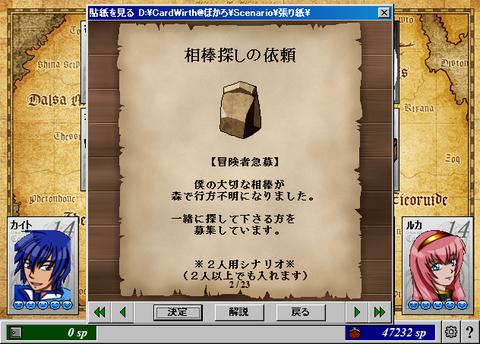 ScreenShot_20130405_001815192