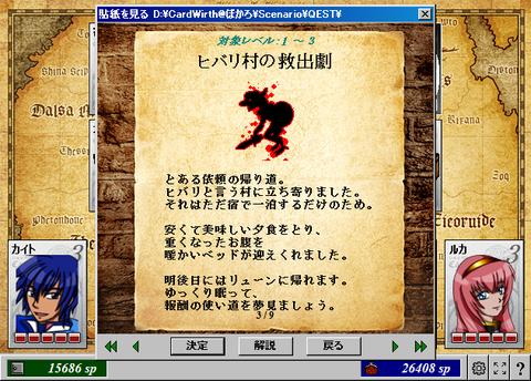 ScreenShot_20130915_181930572