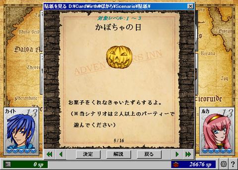 ScreenShot_20121016_172148827
