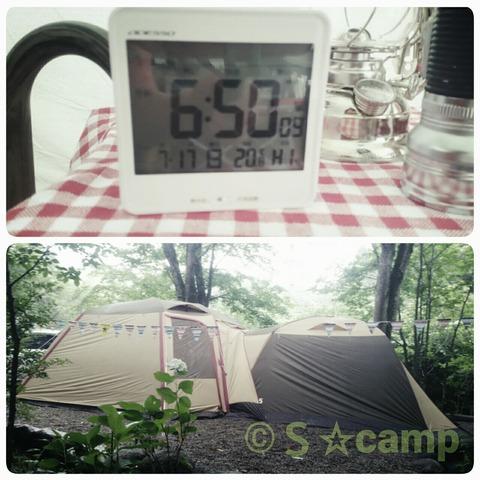 第5回 S☆camp!その③ (那須高原アカルパ)